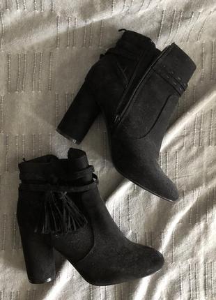 Ботинки h&m с бахромой