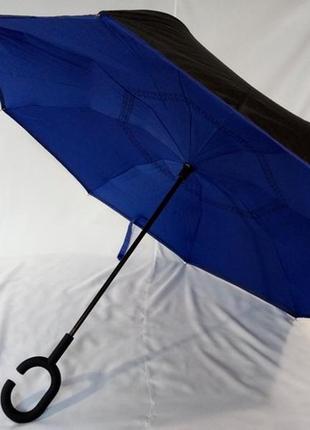 Синий супер зонт обратного сложения с чехлом