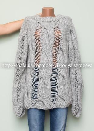 Большой выбор свитеров - теплый объемный свитер оверсайз крупной вязки с рваностями