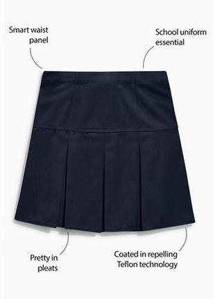 Темно синяя юбка на девочку next
