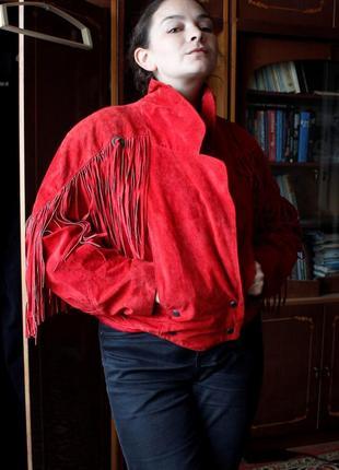 Куртка с бахромой, ретро