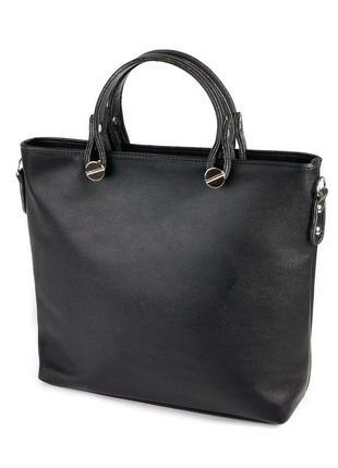 Черная деловая женская сумка с ручками и ремешком через плечо