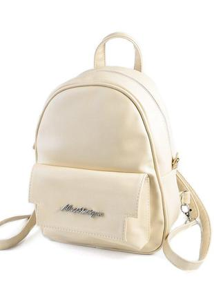 Молочная женская сумка-рюкзак через плечо трансформер с карманом