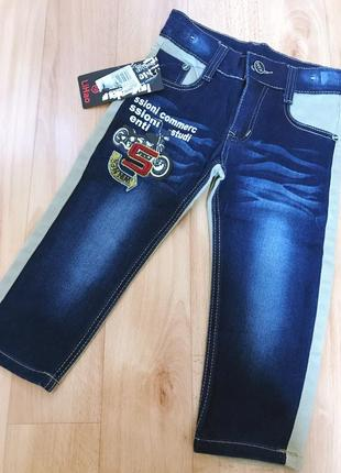 Стильные джинсы брюки на мальчика 2-3,5 года