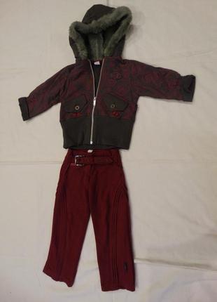 Комплект штаны и куртка wojcik