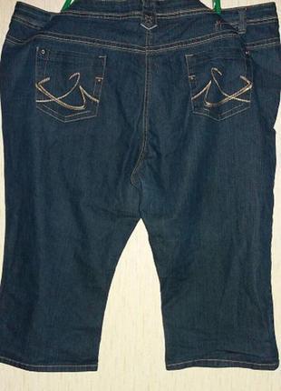Бриджи  джинсовые р.24