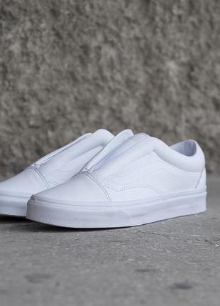 Кеды vans old skool laceless (leather) true white оригинал