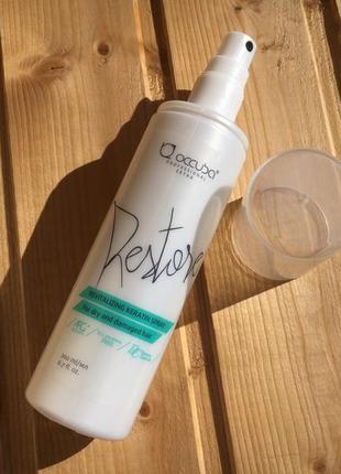 Спрей с кератином для сухих и поврежденных волос