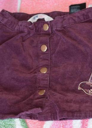 Бархатная юбка  2-3 года 98cм