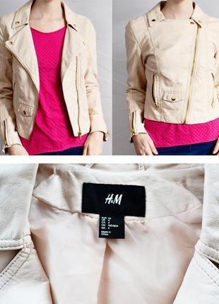 Весенняя курточка косуха из качественного кожзама на молнии от h&m