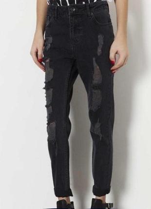 Черные базовые рваные джинсы zara / скинни / бойфренд / мом с высокой посадкой