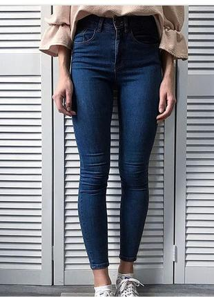 Идеальные синие базовые джинсы скинни zara authentic denim с высокой посадкой