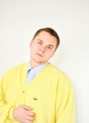 Lacoste izod желтый винтажный кардиган на пуговицах, кофта на пуговицах, джемпер, свитер