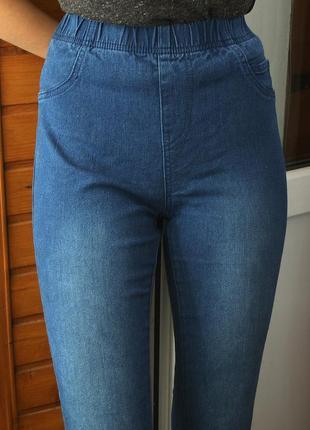 Базовые узкие джинсы с высокой посадкой tu