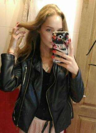 Куртка кожанка-косуха женская
