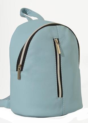 Женский маленький рюкзак голубой