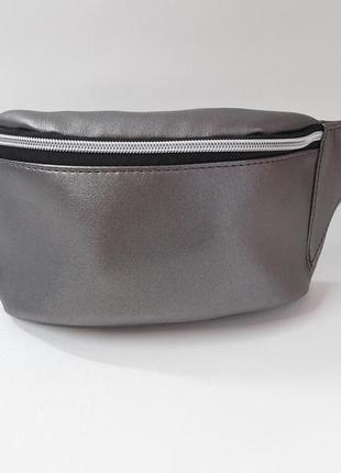 Женская поясная сумка темное серебро бананка цвета металлик