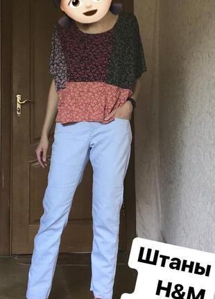 Крутые стильные джинсы штаны прямые бойфренд светло голубые h&m skinny boyfriend