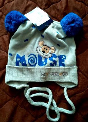 Нова шапка на год- 2 україна мишка
