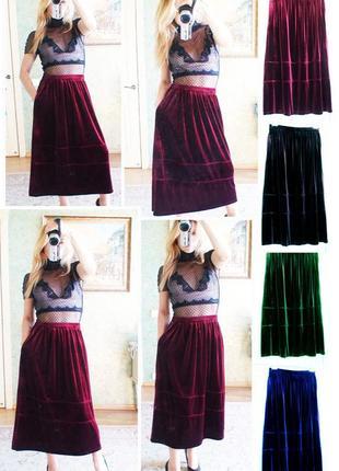 Бархатная юбка миди с карманами, 4 цвета,отличное качество р-р s-xxxl
