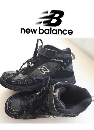 Ботинки демисезонные new balance р.30-31 стелька 20 см