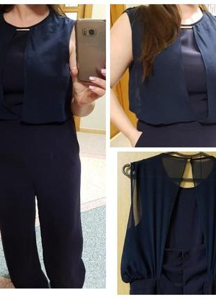 Крутой комбинезон с открытой спиной paissie и широкой штаниной