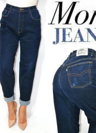 Джинсы момы высокая посадка бойфренды  индиго мом mom jeans jeps.