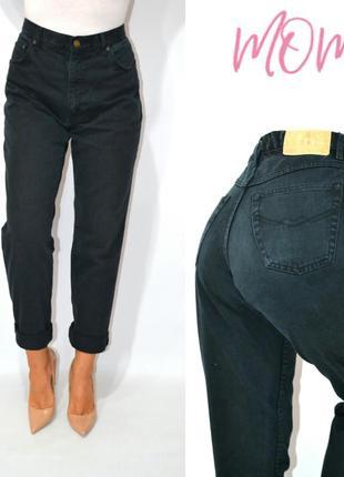 Джинсы момы бойфренды высокая посадка мом mom jeans marca.