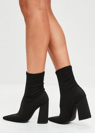 Ботильоны сапоги ботинки чулки носки в рубчик высокий каблук новые