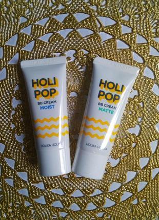 Корейский матирующий тональный вв-крем holika holika holipop bb cream matte