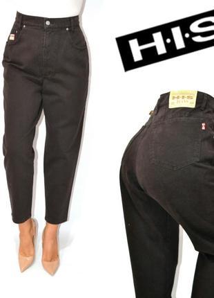 Джинсы момы высокая посадка бойфренды мом mom jeans  his.
