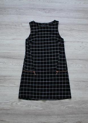 Супер платье / сарафан atmosphere