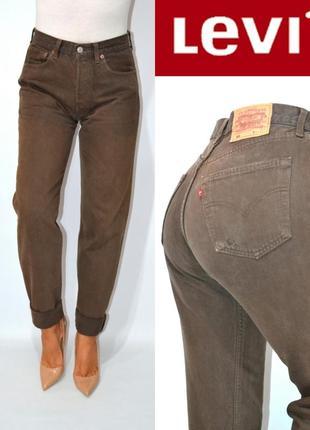 Джинсы  момы бойфренды  высокая посадка мом mom jeans levi's 501.
