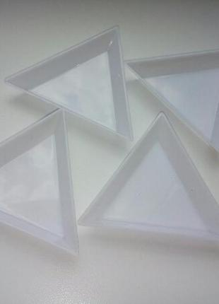 Треугольник для страз и многих других сыпучих.