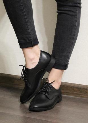 Женские черные туфли (ботильйоны, оксфорды, броги)на шнурках из эко-кожи