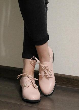 Милые женские осенние туфли (полуботинки, ботильйоны, ботинки) в нежном пудровом цвете