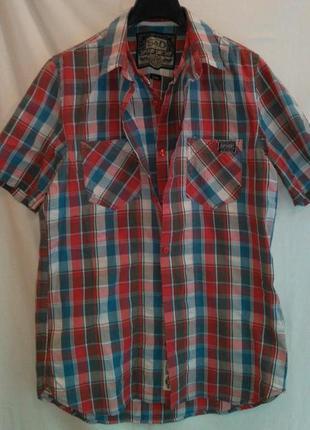Суперская  рубашка ( made in india)