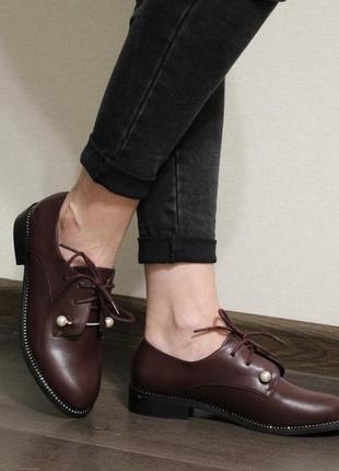 Женские осенние туфли (полуботинки, ботинки, ботильйоны) в очень красивом бордовом цвете