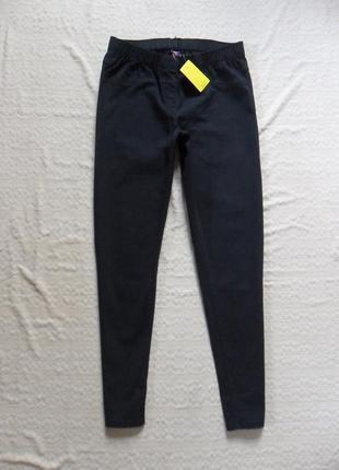 Стильные джинсы джеггинсы скинни blue motion, 16-18 размер