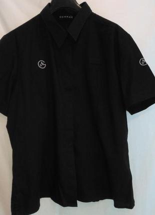 Рубашка для настоящего  мужчины