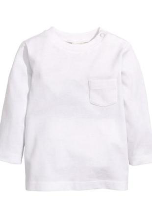 Белая кофточка organic cotton h&m