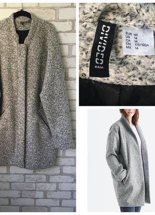 Тёплое серое бойфренд пальто h&m, пальто-кокон