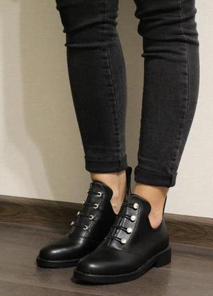 Красивые женские демисезонные ботинки (полуботинки) из эко-кожи