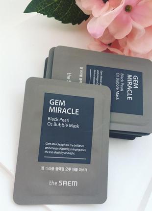 Кислородная маска для лица