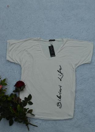 Біла чоловіча футболочка від boohoo