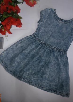 Джинсовое платье george