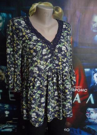 Милая и красивая мягенькая блуза