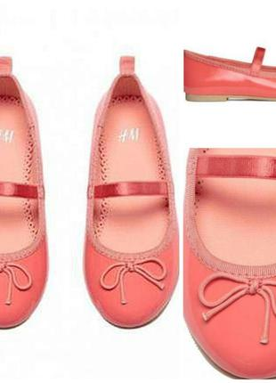 Закатно- розовые лаковые туфли, балетки, экокожа, 24, 26, 27