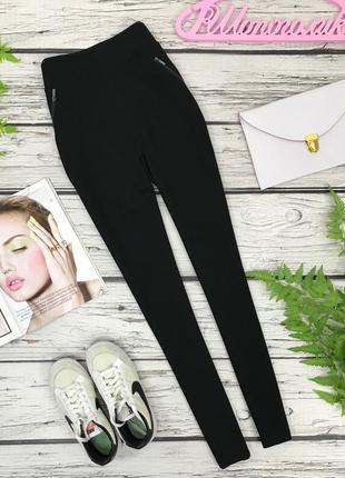 Базовые брюки на каждый день  pn1838090 new look