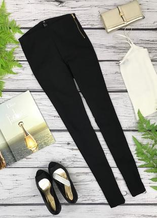 Базовые брюки от h&m  pn1838086 h&m